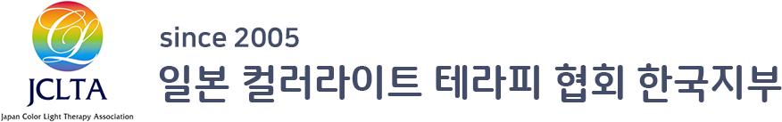 한국색채심리분석 연구소입니다^^ 메인